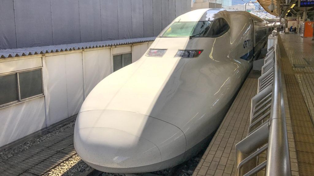 Hikari Shinkansen: Bullet Train